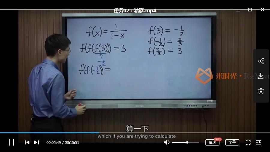 罗博深《方程与代数》(中学阶段)[MP4/2.20GB]百度云网盘下载-米时光