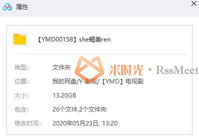 美剧《蛇蝎美人1-2季》未删减高清百度云网盘下载[MKV/MP4/13.20GB]-米时光