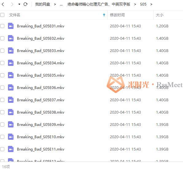 美剧《绝命毒师》[第1-5季]高清720P百度云网盘下载[MKV/86.70GB]英音中英中字无水印-米时光