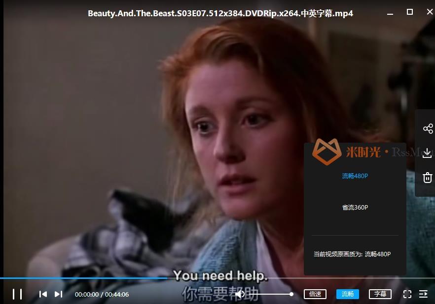 1987版《侠胆雄狮》第1-3季百度云网盘下载[MP4/480P/15.26GB]中英双字-米时光