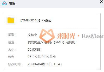 国产剧86版《西游记》百度云网盘下载资源(高清修复25集全)[MPG/720P/55.95GB]-米时光