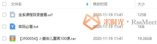 简笔画教程课程《姜宏儿童画100课》视频合集[AVI/23.74GB]百度云网盘下载-米时光
