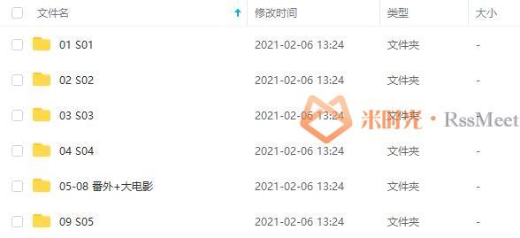 《爱情公寓》[1-5季+番外+大电影]高清4K[百度云网盘下载][MKV/MP4/203.05GB]国语中字无水印-米时光