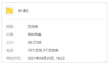 英剧《名姝1-3季》未删减高清1080P百度云网盘下载[MP4/38.37GB]中英双字-米时光