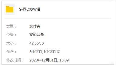 日剧《世界奇妙物语》全集百度云网盘下载资源(TV版+特别篇2007-2021全集)[MP4/压缩包/42.56GB]-米时光