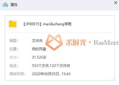 《馒头商学院》课程百度云网盘下载(大合集资源/12门课程)[MP4/FLV/31.52GB]-米时光