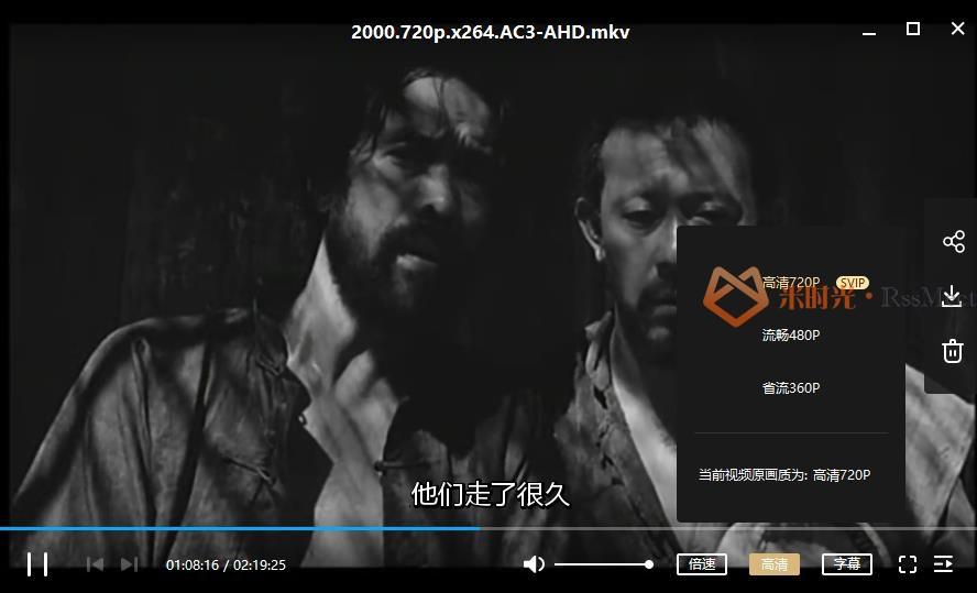 姜文电影《鬼子来了》超清百度云网盘下载资源(国语中字/黑白电影)[MKV/720P/3.22GB]-米时光