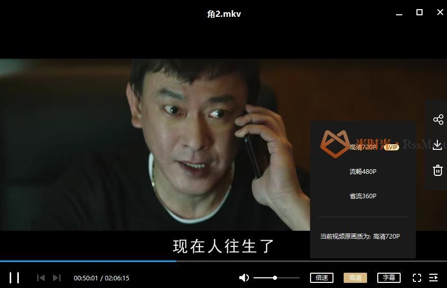 电影《角头2:王者再起》高清百度云网盘下载资源(国语中字)[MP4/720P/1.53GB]-米时光
