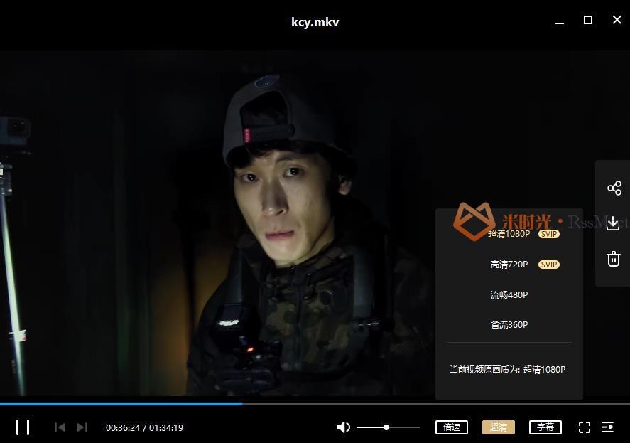 韩国惊悚电影《昆池岩》超清百度云网盘下载资源(韩语中字)[MKV/1080p/2.25GB]-米时光