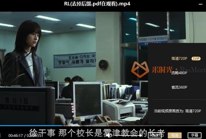 韩国电影《熔炉》超清百度云网盘下载资源(韩语中字无水印)[MP4/720P/1.36GB]-米时光