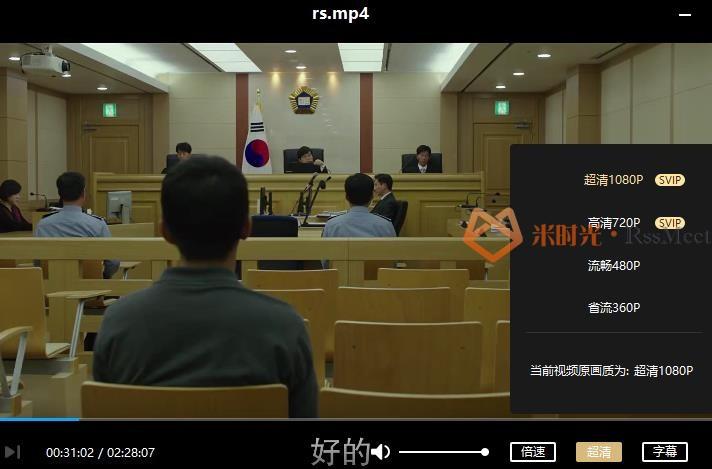 韩国电影《燃烧》超清百度云网盘下载资源(韩语中字)[MP4/1080P/2.08GB]-米时光