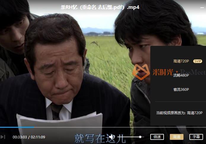 韩国电影《杀人回忆》超清未删减百度云网盘下载资源(韩语中字无水印)[MP4/720P/1.62GB]-米时光