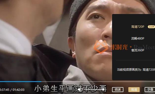 电影《唐伯虎点秋香》(2部)高清百度云网盘下载资源[MKV/720P/3.57GB]-米时光