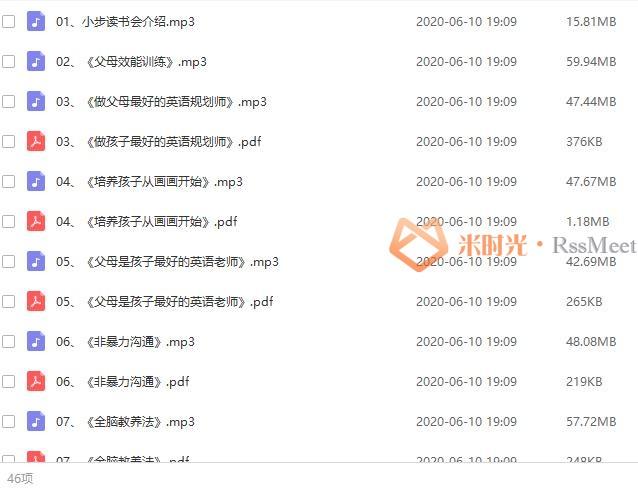 亲子早教-《小步在家早教》系列课程百度云网盘下载资源(16项课程)[MP4/MP3/PDF/23.04GB]-米时光