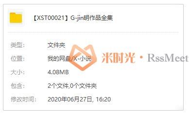 《郭敬明》小说合集百度云网盘下载资源(47部)[TXT/4.08MB]-米时光