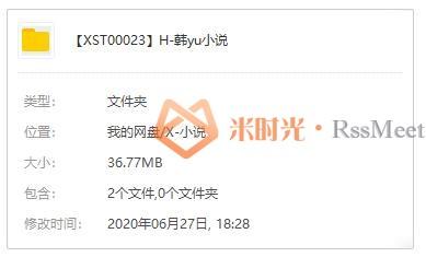 《韩娱小说》45部TXT合集百度云网盘下载资源[TXT/36.77MB]-米时光