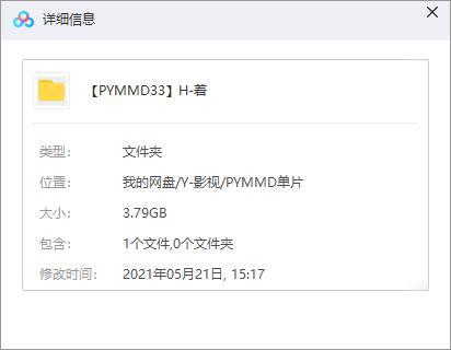 张艺谋执导电影《活着》高清修复版百度云网盘下载资源(国语中字)[MP4/1080P/3.79GB]-米时光