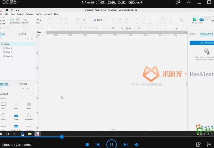 起点腾讯《Axure9.0原型实战班2019》合集百度云网盘下载资源(附送元件库/汉化包/课程源文件)[MP4/6.27GB]-米时光