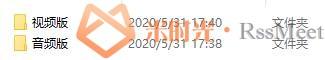 樊登读书会《心灵成长/少有人走的路 》百度云网盘下载资源(视频+音频)[MP3/MP4/696.85MB]-米时光