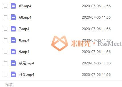 经典高分国产剧《走向共和》[海外版68全集]迅雷云网盘下载资源(完整版/H265编码)[MP4/1080P/106.52GB]-米时光