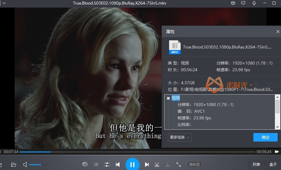 《真爱如血》第1-7季超清1080P百度云网盘下载资源(中英外挂ACC双字幕无水印)[MKV/324.96GB]-米时光