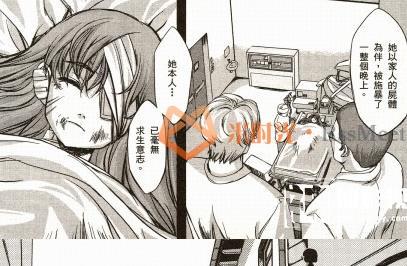相田裕《神枪少女/GUNS LINGER GIRL》漫画[高清中文版](全15卷/完结版)[PDF/压缩包/2.68GB]-米时光