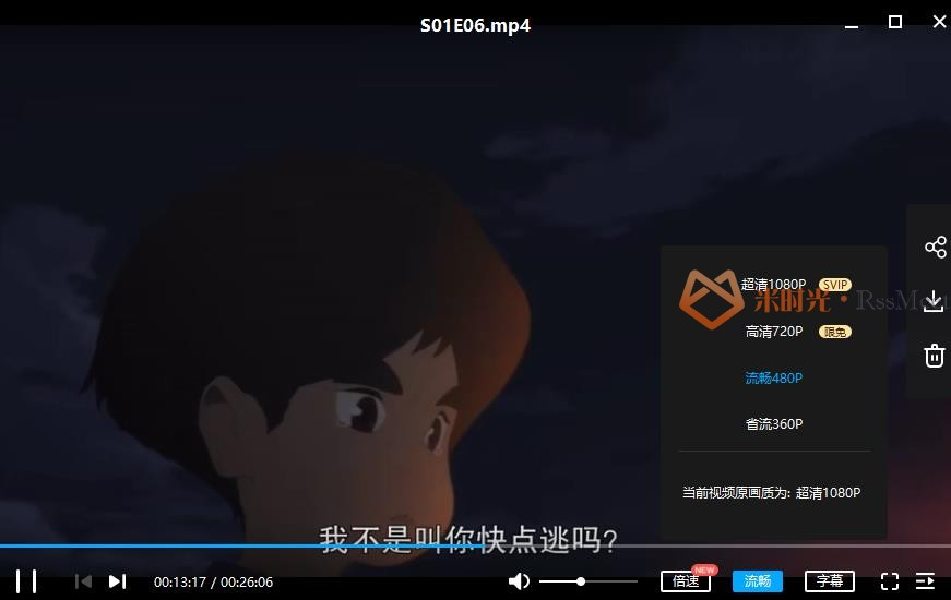 汤浅政明执导动画《日本沉没2020》超清百度云网盘下载资源(全10集/日语中字)[MP4/1080P/3.89GB]-米时光
