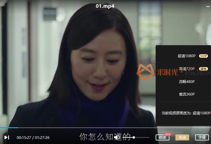 韩剧《夫妻的世界》超清百度云网盘下载资源(中字无水印)[MP4/1080P/30.46GB]-米时光