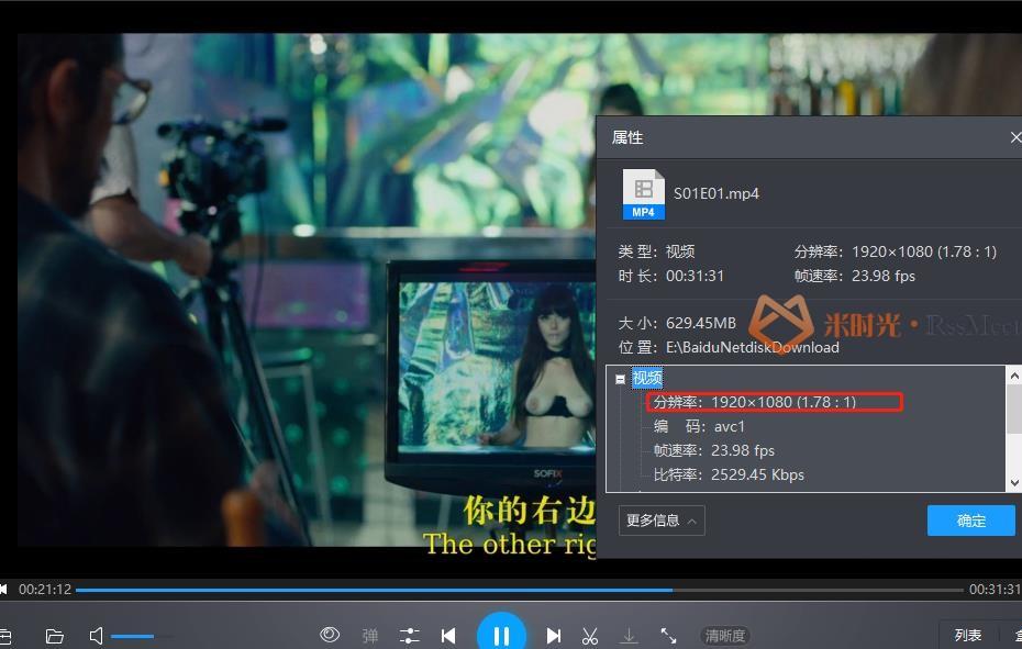 HBO出品《熟女梦工厂》百度云网盘下载资源(6集/已完结)[中英双字][MP4/压缩包/1080P/5.82GB]-米时光