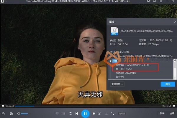 英剧《去他妈的世界》第1-2季高清1080P百度云网盘下载(超清/内封中字)[MKV//11.6GB]-米时光
