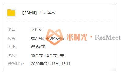 《上海美术电影制片厂动画片4K修复版合集》百度云网盘下载(64部)[国语无字无水印][4K/65.64GB]-米时光