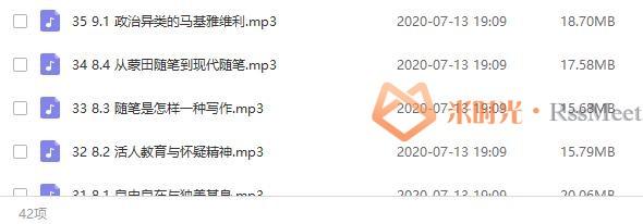 《看理想》系列节目百度云网盘下载[持续更新][MP3/PDF/21.14GB]-米时光