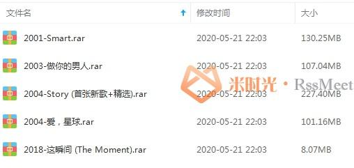 《Tension/天炫男孩》组合歌曲下载百度云网盘资源(2001-2018年5张专辑)[FLAC/MP3/2.10GB]-米时光