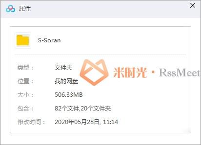 《Soran》歌曲下载百度云网盘资源(2010-2020年专辑/单曲)[MP3/506.33MB]-米时光