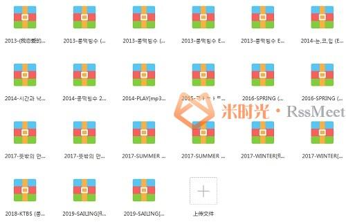 《AKMU/Akdong Musician/乐童音乐家》无损歌曲下载百度云网盘资源(2013-2019年全集)[FLAC/MP3/1.29GB]-米时光