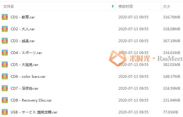 《Tokyo Incidents/东京事变》无损歌曲下载百度云网盘资源(8张专辑)[FLAC/2.43GB]-米时光