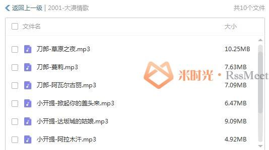 《刀郎》无损歌曲百度云网盘下载(2001-2018年专辑/单曲)[FLAC/MP3/6.11GB]-米时光