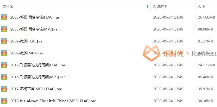 《Guo Ding/郭顶》无损歌曲百度云网盘下载(2005-2018年3张专辑/2单曲)[FLAC/MP3/945.71MB]-米时光