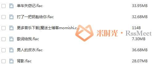《奶茶/Rene Liu/刘若英》无损歌曲百度云网盘下载(1995-2020年26张专辑/单曲)[FLAC/MP3/11.43GB]-米时光