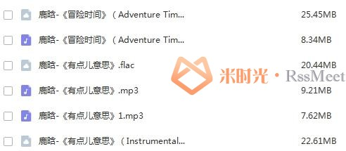《Lu Han/鹿晗》无损歌曲百度云网盘下载(2014-2020年36张专辑/单曲)[FLAC/MP3/4.34GB]-米时光