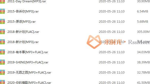 《Tank/吕建忠》歌曲百度云网盘下载(2006-2020年16张专辑/单曲)[FLAC/MP3/1.95GB]-米时光