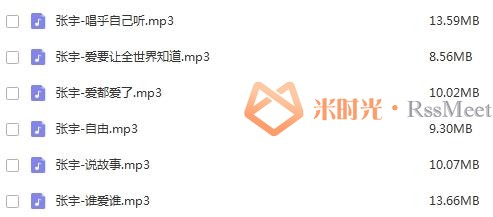 《Phil Chang/张宇》无损歌曲合集百度云网盘下载(1993-2017年16张专辑/单曲)[FLAC/MP3/6.76GB]-米时光