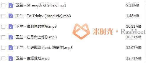 《Janice M.Vidal/卫兰》歌曲合集百度云网盘下载(1998-2013年16张专辑)[MP3/2.04GB]-米时光