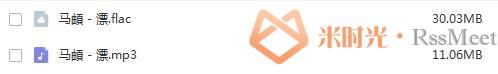 《马由页/马頔》无损歌曲合集百度云网盘下载(2013-2019年9张专辑/单曲)[FLAC/MP3/610.67MB]-米时光