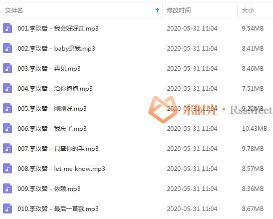 《Nicky Lee/李玖哲》歌曲合集百度云网盘下载(2005-2019年13张专辑/单曲)[FLAC/MP3/2.89GB]-米时光