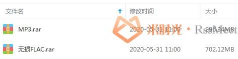 《KRIS/吴亦凡》无损歌曲合集百度云网盘下载(2014-2020年22张专辑/单曲)[FLAC/MP3/1.23GB]-米时光