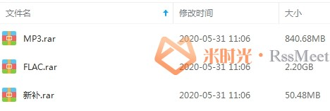 《MC Hotdog/热狗》歌曲合集百度云网盘下载(2001-2019年17张专辑/单曲)[FLAC/MP3/3.07GB]-米时光