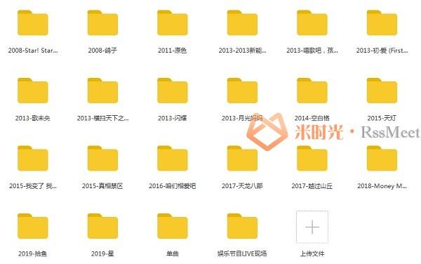 《Aska Yang/杨宗纬》歌曲合集百度云网盘下载(2008-2019年22张专辑/单曲)[FLAC/MP3/3.23GB]-米时光
