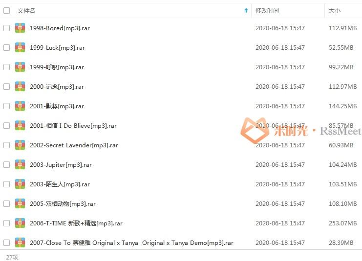 《Tanya Chua/蔡健雅》歌曲合集百度云网盘下载(1998-2019年21张专辑/歌曲)[FLAC/MP3/6.93GB]-米时光