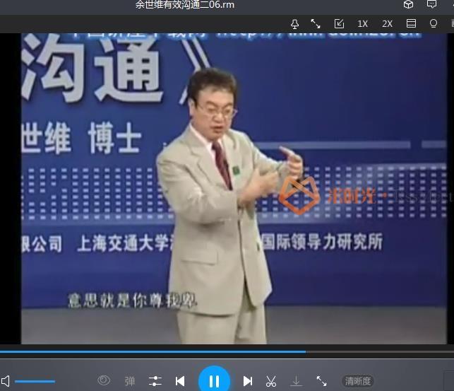 营销管理-《余世维课程讲座》资源合集百度云网盘下载(25门课程讲座)[RM/15.21GB]-米时光